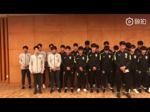 <サッカー>中国の大会で優勝した韓国、選手が優勝カップ踏みつける!全選手が頭下げ謝罪する事態に=中国ネットは怒りとあきれ