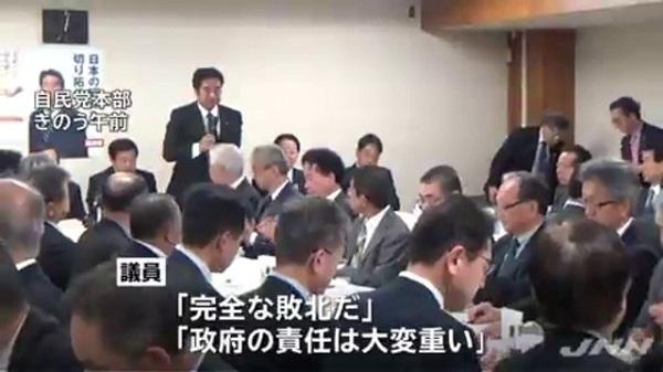 韓国の輸入規制巡るWTOの判断、自民党議員から厳しい意見相次ぐ