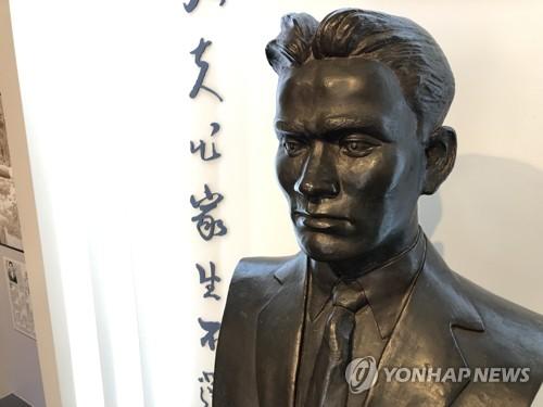 ▲尹奉吉(ユン・ボンギル)胸像[聯合ニュース資料写真]