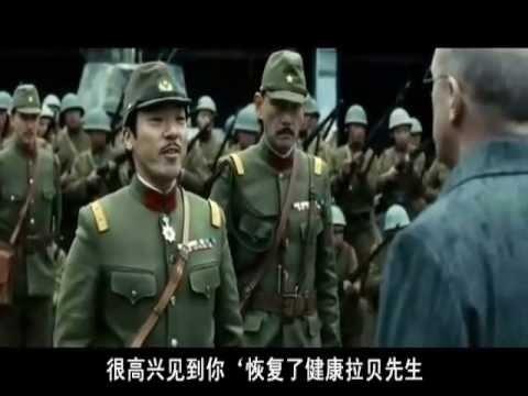 特に香川照之の場合、南京大虐殺を描いた映画『ジョン・ラーベ』(2009年)において、先帝陛下(昭和天皇)の叔父にあたる朝香宮鳩彦親王役で出演したことにより、支那の評価が急上昇した。