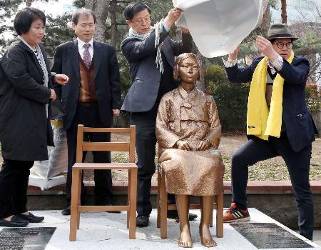 韓国・大邱市に設置された少女像=1日(聯合=共同)韓国各地で新たな少女像設置/独立運動記念日に次々除幕