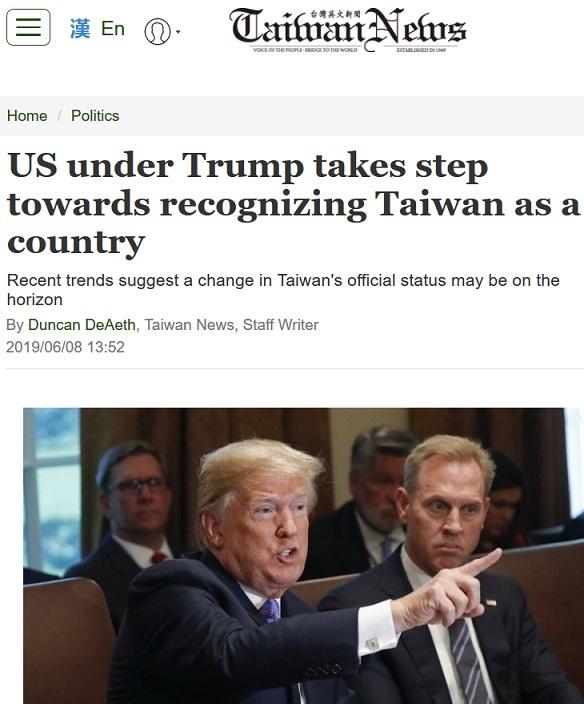 20190611米国が台湾を国家と承認!6月1日付報告書で米国防総省が国家と表記・日本のマスコミは完全スルー