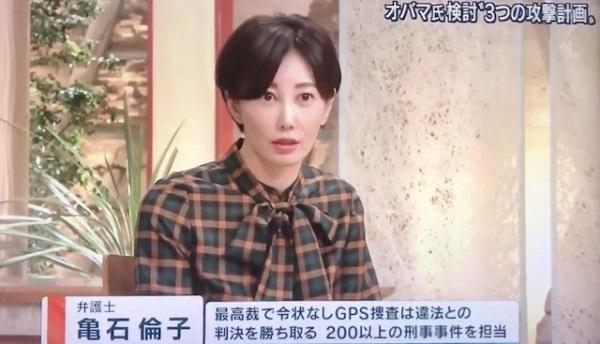 亀石倫子がテロ朝「報道ステーション」に出演し、トランプ大統領の暴露本について「もし日本だったらこういうことがあるだろうか。日本は報道の自由度ランキングで67位と低い。日本は報道の自由が制約されつつあると