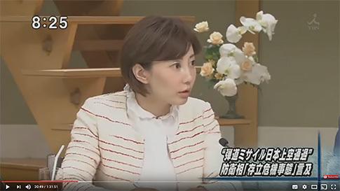 亀石倫子はTBS「サンデーモーニング」では、日本の上空を飛行する北朝鮮のミサイルを迎撃することは憲法違反と主張した!