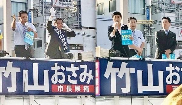 20190316関西生コン支部の竹山修身堺市長、許されざる重罪!公明、自民、旧民進系、共産が不信任案を否決!