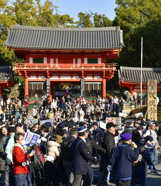 共同通信 ヘイトデモをする団体メンバーと反対派が衝突し、騒然とする京都・八坂神社前=9日午後