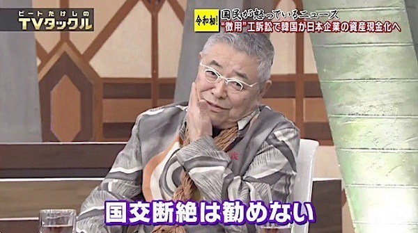20190511日本文化庁長官「韓流大好き!韓国は兄か姉のような存在」・中尾彬「韓国から学んだこと一杯ある」