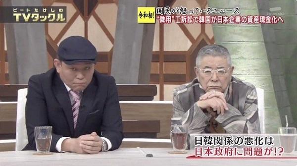 中尾彬「日本は韓国から学んだこともいっぱいある」「韓国と国交断絶は勧めない」