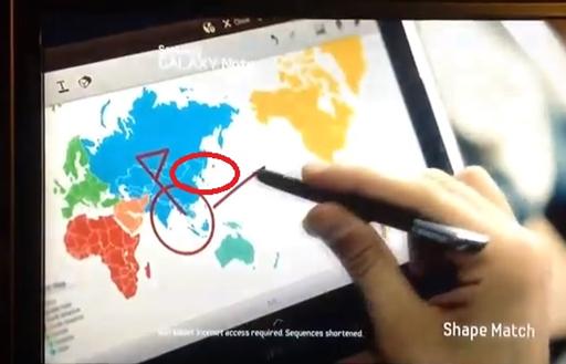 日本のない世界地図 サムスンギャラクシーノート Galaxy note 10.1