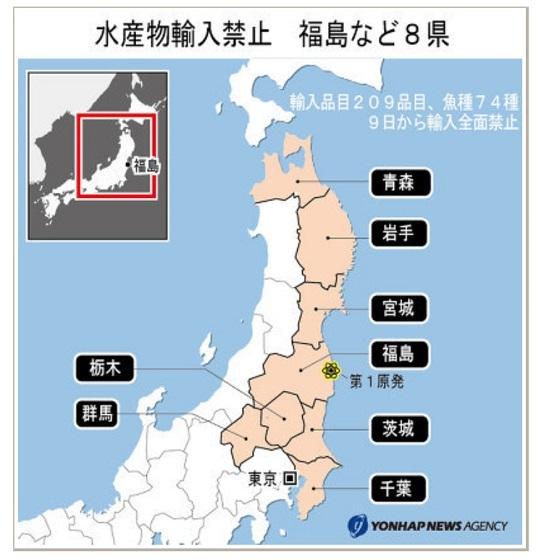韓国は、日本の原発事故を理由に全く根拠なく青森県、岩手県、宮城県、福島県、茨城県、千葉県、栃木県、群馬県からの水産物の輸入を規制
