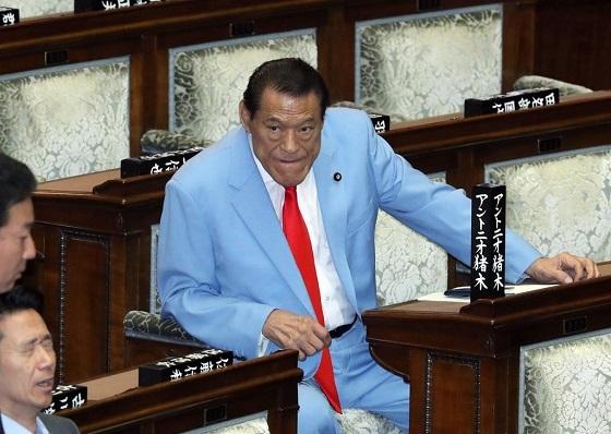 アントニオ猪木氏が参院選不出馬「出ない」と明言