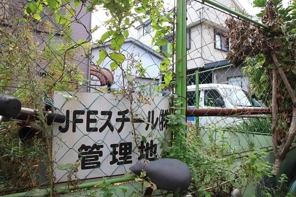 JFEスチールが看板が掲げ、柵で囲っている場所も=11月8日、川崎市川崎区池上町