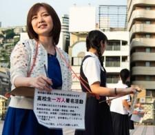 AKB岩田華怜、核廃絶活動を揶揄され怒り 「何もしない癖に頑張ってる人達を笑わないで」