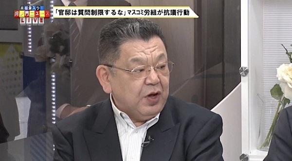 須田慎一郎が望月衣塑子ら既得権益側を批判!「報道の自由は記者クラブ所属にだけある訳ではない」
