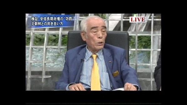 石井一「拉致にいつまでも拘るな!もっと重要な国交正常化をやれ!朝鮮は世界でただ1つの分裂国家!朝鮮半島をどうするか取組むのが日本の総理!」 田崎史郎「間違ってる!拉致された人を戻す努力を続けるのは当たり