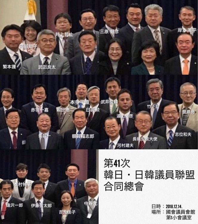 20190522「日本と通貨スワップを結ぼう」蟻地獄に堕ちた韓国経済・キーセン作戦にはまる日本の政治家と役人