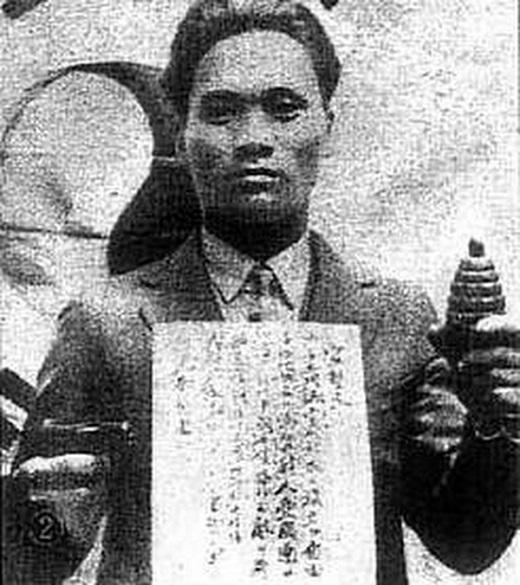 尹奉吉(ユン・ボンギル)は、昭和7年(1932年)4月29日天長節(天皇誕生日)に上海で行われた祝賀式典会場に爆弾を投げ、多くの日本の要人を殺傷した殺人テロリストだ!