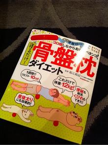 カラーコンサルタント藤原純子☆福岡-ipodfile.jpg