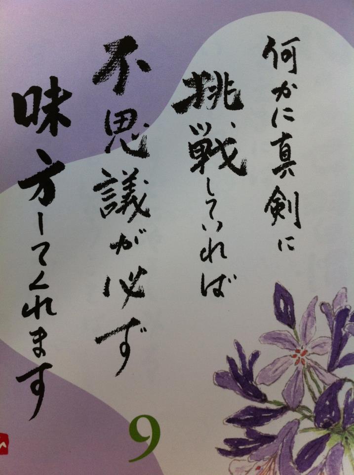 カラーコンサルタント藤原純子☆福岡