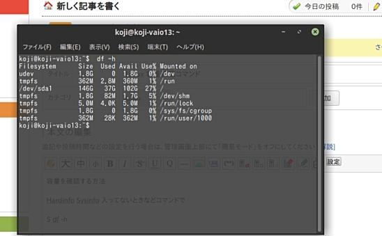 sigoto_19_009.jpg
