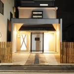 京都,京都市,滋賀,滋賀県,注文住宅,モダン住宅,デザイナーズ住宅,一級建築士事務所