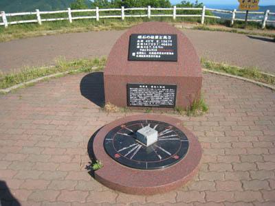 毛無山展望台位置データA
