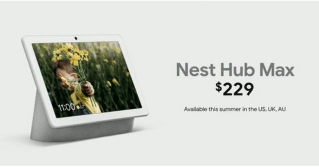 【製品】「Nest Hub Max」発表 「Nest Hub」(旧Home Hub)は日本でも発売