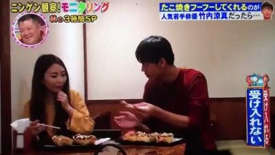 【芸能人サプライズ(ロケ編)】竹内涼真がたこ焼きを・・・ア~ン!