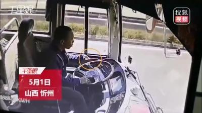 【苦笑】運転中のスマホはダメだよ!
