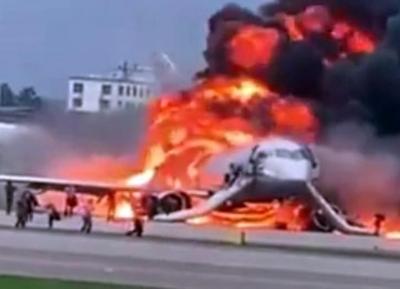 【衝撃!】ロシアの飛行機事故の瞬間・・・パニックになっている機内映像あり!