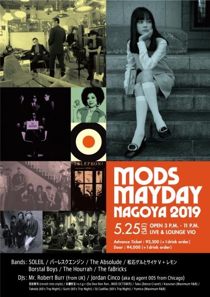 ModsMaydayNagoya2019_Flyer.jpg