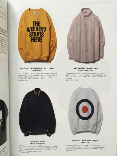 weller-magazine-01-2.jpg