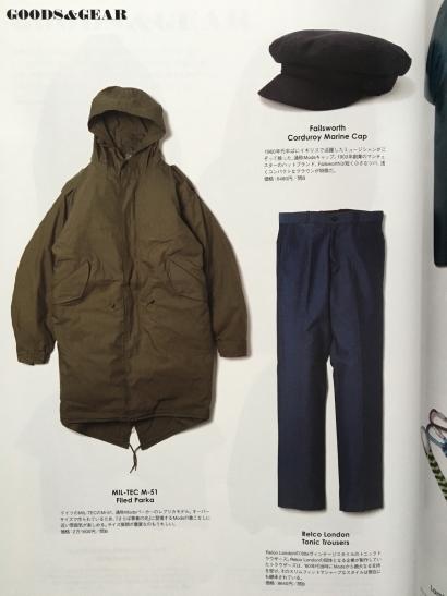 weller-magazine-01-3.jpg