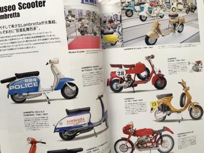 weller-magazine-01-4.jpg