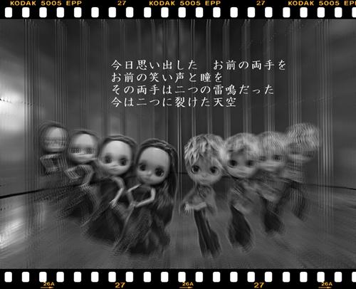 フラメンコ シーン2