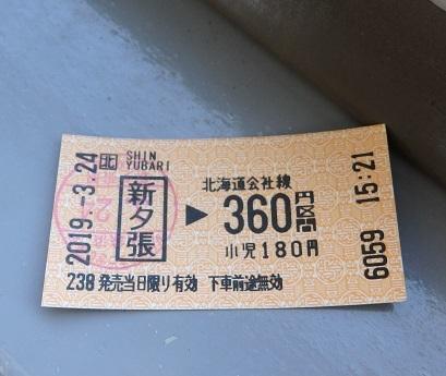 20190331_04.jpg