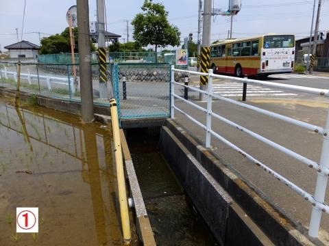 三田用水幹線用水路