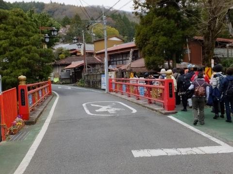 鈴川の新玉橋