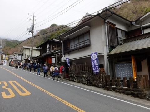 大山道(県道611号線)
