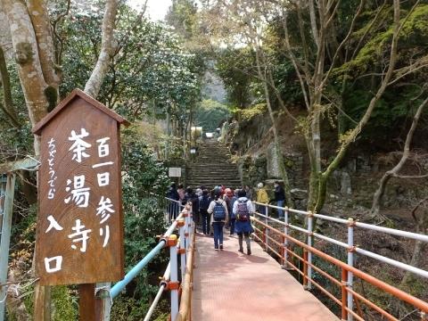 茶湯寺入口