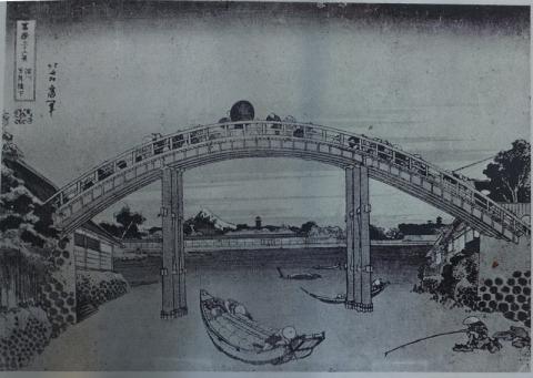 北斎の「深川萬年橋下」