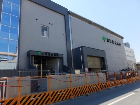 東京都江東治水事務所清澄排水機場