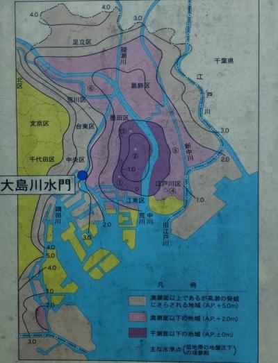 東京都東部低地帯のA.P.による地域色分け図