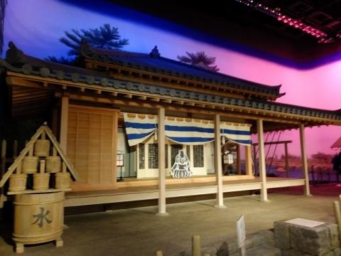 中川船番所