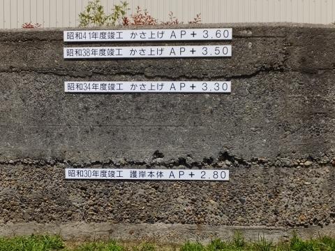 旧中川かさ上げ護岸の遺構