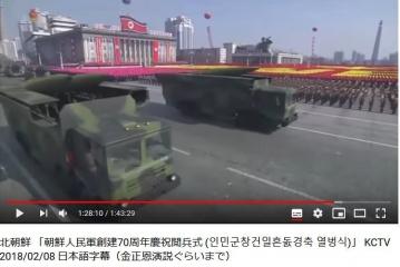 20190506 eppeisiki missile levwer