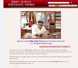 20190623 kcna english kju trump lettwer