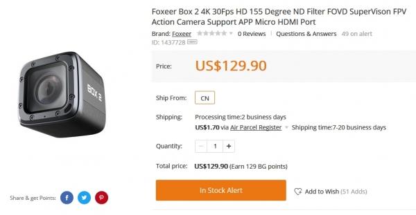 FoxeerBox24K.jpg