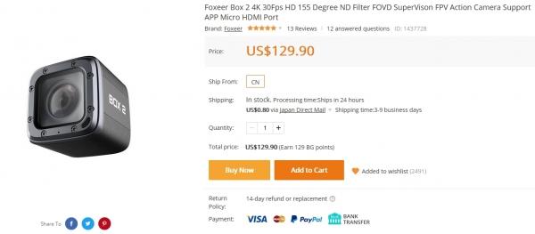 FoxeerBox2BG.jpg