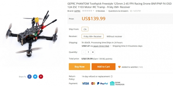 GEPRC-PhantomToothpick.jpg